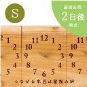 【送料無料】結婚式 両親へ絆のプレゼント 3連時計 BASIC 振り子なし Sサイズ【Basic-S】10P03Dec16