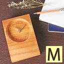 引き出物・卒業祝い【木目がつながる木時計 M】感動のサプライズ/1本の木から作る時計で「つながる絆」をプレゼント/入学祝い・就職祝…