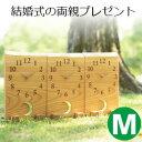 【送料無料】結婚式 両親へ絆のプレゼント 3連時計 BASIC 振り子あり Mサイズ【Basic-MF】 10P03Dec16