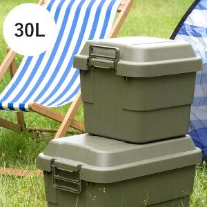 収納ボックス トランクカーゴ Nash 30L 耐荷重100kg フタ付き おしゃれ 収納ケース カラーボックス 衣装ケース アウトドア ストレージボックス