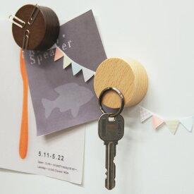 マグネット tidy ティディ magnet keyper マグネットキーパー ブラウン ナチュラル 天然木 鍵収納 キーキーパー 玄関 冷蔵庫 磁石 壁面収納 おしゃれ