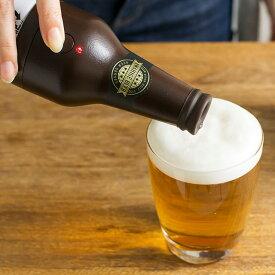家庭用 ビールサーバー 泡ひげビアー DBS-17 ブラウン グリーン ビアサーバー 国内ビール缶対応 DOSHISHA ドウシシャ