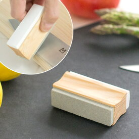 包丁砥石 MAC+a Wシャープナー 包丁砥ぎ 研ぎ石 オールステンレス対応 研ぎ器