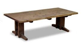 テーブル フロアテーブル リビングテーブル 机 アクア 幅120 奥行60前後 高さ35cm ウォールナット 無垢 天然木 リビング コンパクト モダン 自然塗料 オイル仕上げ 手作り 国産 日本製【smtb-KD】