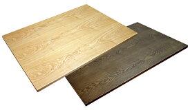 こたつ板 こたつ天板 タモ 長方形 150×90cm 天然木 シンプル スクエア 角型 和 洋 ナチュラル ブラウン 国産 日本製【smtb-KD】