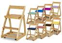 木製チェア 学習チェア 椅子 【レオ】 板座 布張り 高さ調整 キャスター付き 天然木 アルダー ビーチ オイル仕上げ …