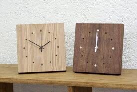 時計 木の時計 木製時計 掛け時計 置き時計 クック クロック リビング ダイニング 寝室 インテリア 置き型 壁掛け 天然木 タモ ウォールナット 無垢 贈り物 贈答 ギフト【smtb-KD】