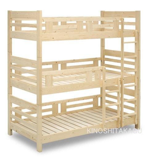 3段ベッド 三段ベッド メイト 天然木 パイン ナチュラル 桐スノコ 蜜ろう ワックス オイル 国産 日本製【smtb-KD】