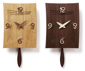 時計 木の時計 木製時計 振り子時計 メイズL リビング インテリア デザイン 天然木 ナラ ウォールナット 国産 日本製 贈り物 贈答 ギフト【smtb-KD】