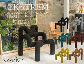 バランスチェア パーソナルチェア エクストレム EKSTREM ヴァリエール VARIER 椅子 チェア デザイン オブジェ インテリア 北欧 布張り ファブリック【smtb-KD】