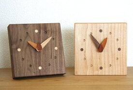 時計 木の時計 木製時計 置き時計 チッチ クロック リビング ダイニング 寝室 インテリア 置き型 壁掛け 天然木 タモ ウォールナット メープル ブラックチェリー 無垢 贈り物 贈答 ギフト