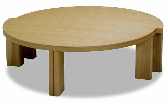 リビングテーブル ローテーブル 【ツイン】 円形 丸型 120cm丸サイズ 折りたたみ シンプル 半円型 2個1組 分割 コンソール 折れ脚 国産 日本製【smtb-KD】