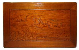 こたつ板 こたつ天板 ケヤキ 片面仕様 長方形 150×90cm 天然木 欅 角丸 国産 日本製【smtb-KD】