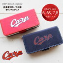 【Carp無地バージョン】【木の庄帆布 × 広島東洋カープ/広島カープ/カープ/グッズ/iphoneケース/限定/グッズ/プレゼント】iphone6/iph…