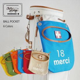 ゴルフ 小物 ボールポケット ボールケース ティー マーカー ポーチ キャディバッグ小物 即納 ギフト プレゼント 木の庄帆布 限定 国産 日本製
