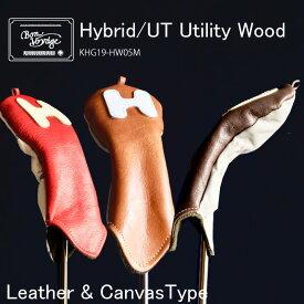 ヘッドカバー ユーティリティ ハイブリッド 本革 帆布 ゴルフ UT 即納 【KinoshoTRANSIT】木の庄帆布 《All Leather Hybrid Utility wood Cover 》ギフト プレゼント 父の日 日本製