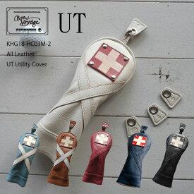 ヘッドカバー ユーティリティ ゴルフ UT UTカバー【公式】【KinoshoTRANSIT】【総革 UT Utility ヘッドカバー】木の庄帆布 限定発売《All Leather UT Cover》木の庄帆布 木の庄 トランジット ギフト プレゼント