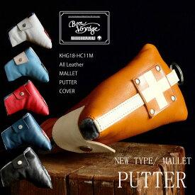 ゴルフ マレット パターカバー ヘッドカバー 総革【公式】【KinoshoTRANSIT】【新型 総革 Mallet Putter Cover/ マレット パターカバー】木の庄帆布 限定発売《All Leather Mallet Putter Cover》マレットパター ヘッドカバー