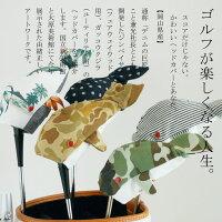 ゴルフ/ヘッドカバー/UT/ユーティリティー/がっこう/くじら/golf/headcover/