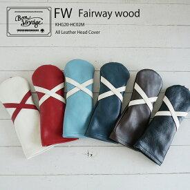 ヘッドカバー フェアウェイウッド 総革 ゴルフ 木の庄帆布 公式 限定発売 木の庄 ギフト プレゼント《Golf Head Cover All Leather Fairway wood Cover》
