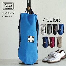 シューズケース おしゃれ かわいい ゴルフ メンズ レディース スポーツ 公式 木の庄帆布 【KinoshoTRANSIT】限定 Shoes Case 人気 シューズケース 靴 収納 帆布ケース 日本製 Made in Japan 国産 ギフト プレゼント 父の日 父の日ギフト