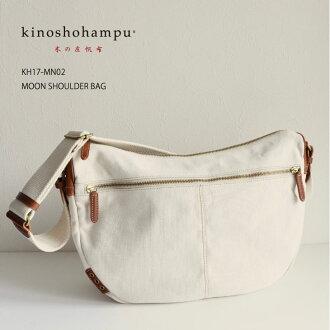 要點10倍的樹的莊帆布限定発売《Kinoshohampu Moon Shoulder Bag》樹的莊帆布木的莊帆布包帆布包日本製造帆布