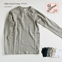 【Kepani ケパニ】【公式販売サイト】《Raffy Stretch Fraise Long Sleeveメンズ 長袖 トップス T-Shirts 長袖Tシャツ ストレッチフラ…