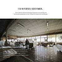 【KinoshoTRANSIT】【限定復刻キャディバッグ】《AluminumFlameWalkerCaddeiBag/フレームウォーカーキャディバッグ帆布》木の庄帆布木の庄トランジット日本製MadeinJapanミズノフレーム国産