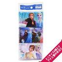 アナと雪の女王2 (ミニ6P)【ゆうパケットOK】[M便 1/3])【アナ雪2/グッズ/女の子/ディズニー/Disney/粗品/ご褒美シ…