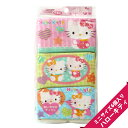 Hellokitty2011 main
