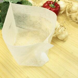 『自立型』水切りゴミ袋