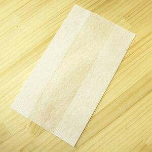 再生原料使用水切りゴミ袋三角コーナーいらずの自立型(40枚)