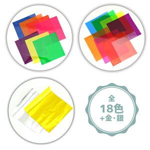 オリエステルおりがみカラーミックス(20枚入)