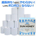Sunhoney main b01