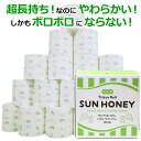 Sunhoney main g01