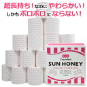 Sunhoney main p01