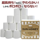 Sunhoney main w01