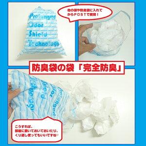 https://image.rakuten.co.jp/kinousozai/cabinet/twisterlock/imgrc0074230408.jpg