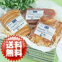 さぶーる人気のギフトセット(春雪ギフト)【送料無料】【北海道土産】 生ハム ベーコン ウインナー チーズ おつま…