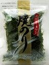 無添加 焼のり30g【北海道土産】国産 焼きのり バラのり 海苔 お茶漬け 卵かけご飯 TKG ミネラル 乾物 ラー…