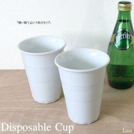 ディスポーザブル カップ(L)
