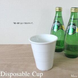 ディスポーザブル カップ(M)