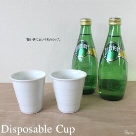 ディスポーザブル カップ(S)