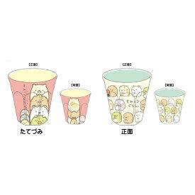 すみっコぐらし「メラミンカップ(全2種)」