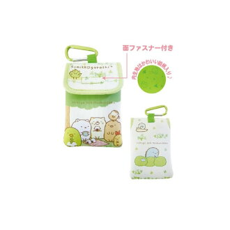 Densed living carabiner pouch (green)