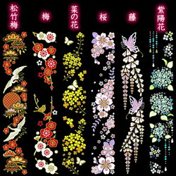 蒔絵シール「舞妓はんの華かんざし(1〜4月(残3種))」