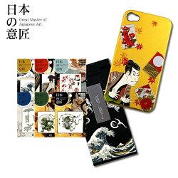 蒔絵シール「日本の意匠(残4種)」