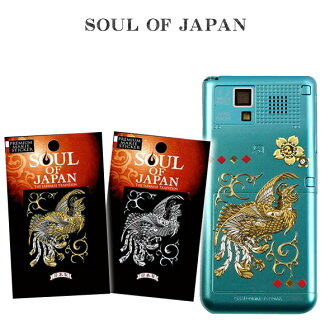 "SOUL OF JAPAN ""Phoenix and cloud (total 2 kinds)"