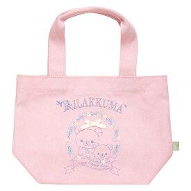 San-X リラックマ「Sweet Happy Rilakkuma/ミニトートバッグ」