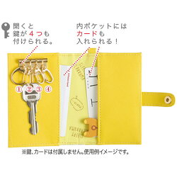 San-Xリラックマ「縫製製品・SLEEPYRILAKKUMA(スリーピーリラックマ)(2018/04)/パスケース&キーケース(CK62201)」